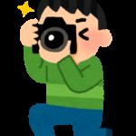 商品撮影画像
